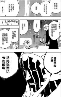 Mayuri le explica a Ichigo la situacion de los Bankai
