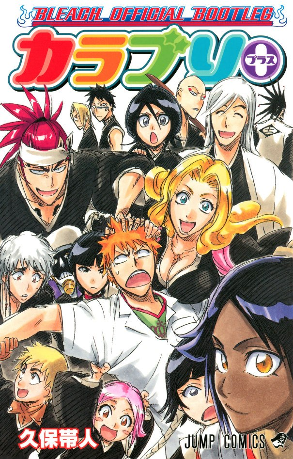 Bleach: Official Bootleg KaraBuri+ | Bleach Wiki | FANDOM