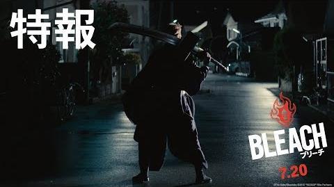 TheNozomi/Se revela un nuevo tráiler del Live Action de Bleach