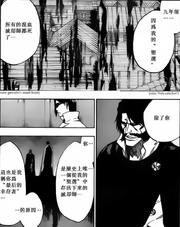 Yhwach revela por qué Uryu será su sucesor
