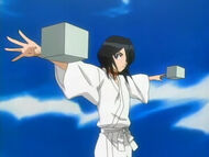 Rukia near execution