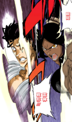 Yoruichi vs Askin