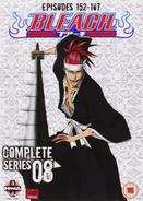 Bleach Complete Series 8
