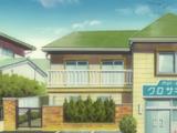 Clínica Kurosaki