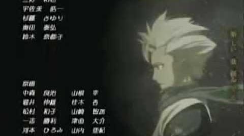 Bleach ending 9 Sub Español-dedicado a Ourdream10,kirarin151 y Codegeass145! n n