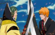 Ichigo Fights Inaba