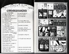 Unmasked pg12-13
