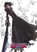 Bleach Vol. 73 Cover