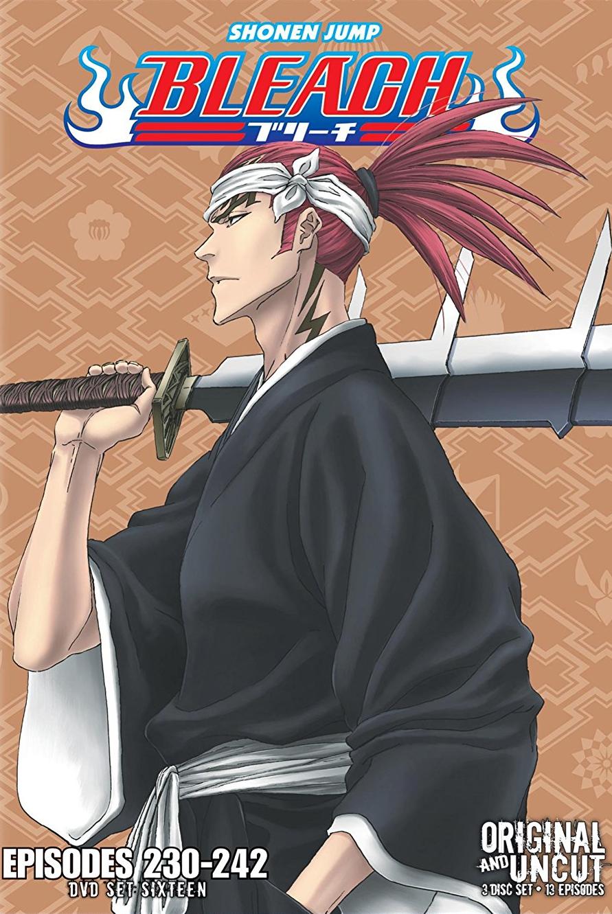 Season 13 Part 1: Zanpakutō Unknown Tales Part 1 | Bleach