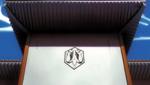 Kediaman Kuchiki Infobox