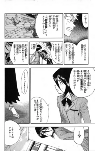 15Page 10 raw
