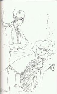Seinosuke Yamada