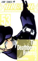 Volume 53