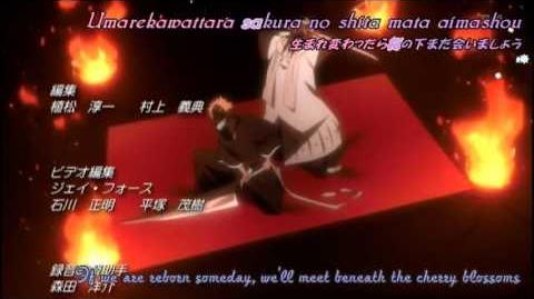 Bleach Ending 21 Sakurabito