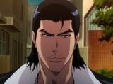 Kūgo Ginjō