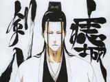 Kenpachi Azashiro