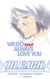 WE DO knot ALWAYS LOVE YOU Cover