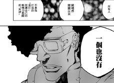 Oetsu explica a Renji por que expulso ha Ichigo