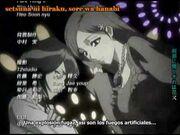Rukia Y Orihime