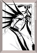 418px-All colour kenpachi