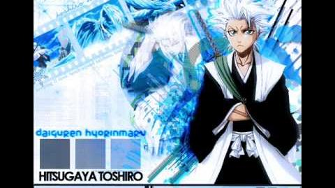 Bleach B Station - Hitsugaya - Bleach the Limitation -Pal@HOUSE Mix-