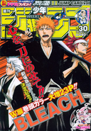 SJ2006-07-10 cover