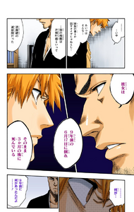 537Page 6 raw