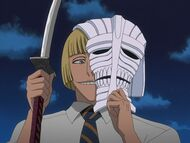 Shinji Hollow mask