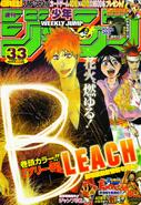 SJ2008-07-28 cover