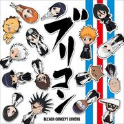 Anime-mp3@blog