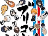 Bleach: Concept Covers