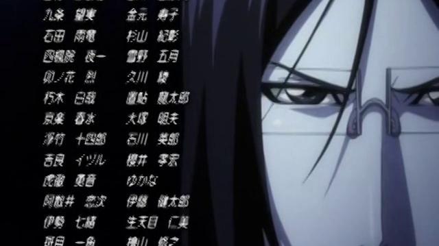 Bleach Ending 27 Aoi Tori