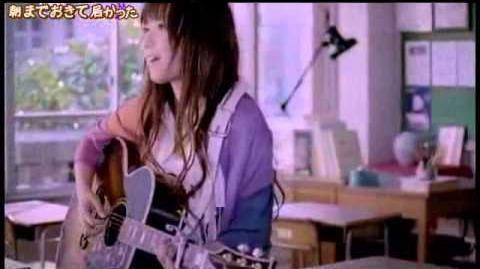 Sky Chord (Otona Ni Naru Kimi e) - Shion Tsuji kara lyrics