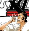517Kirinji profile