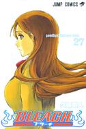 Tomo 27