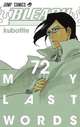 Bleach Volume 72 Cover