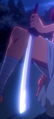 O25 miecz Kukaku