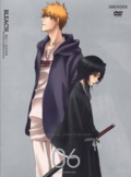 Bleach Vol. 82 Cover