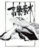 Shunsui Portada