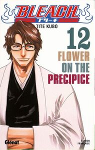 Tome 12