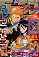 SJ2001-08-20 cover