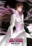 Bleach Vol. 75 Cover