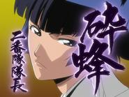 O21 Sui-Feng w Najwyższym Ilustrowanym Przewodniku Shinigami Kona-sama