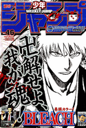 SJ2006-10-30 cover