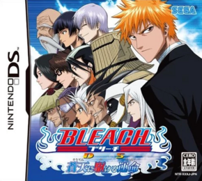bleach blade of fate