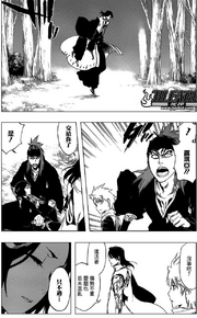 Byakuya aparece con Rukia