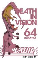 Bleach vol64