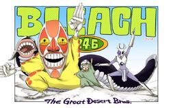 246. The Great Desert Bros