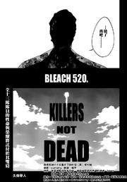 520. KILLERS NOT DEAD