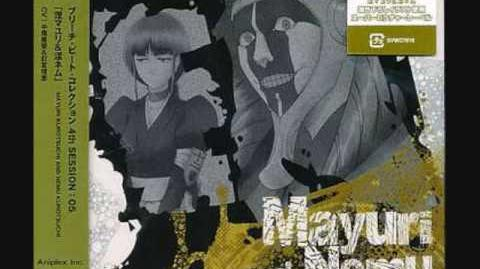 Bleach Beat Collection - Mayuri- Not Perfect is GOoD